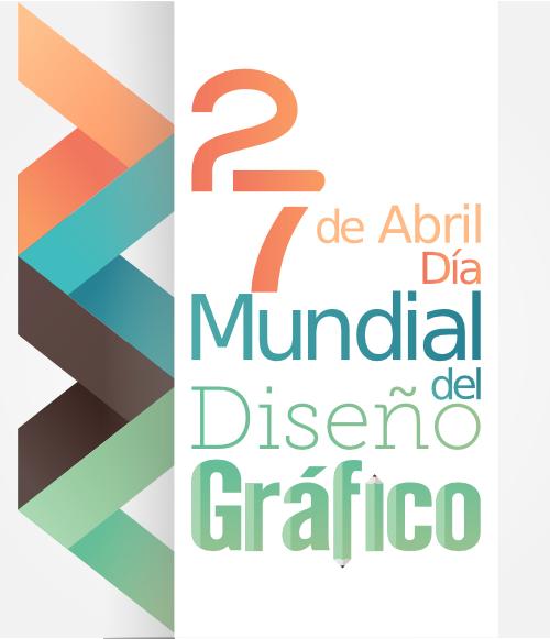 Imágenes con frases para el 27 de abril – Día Mundial del Diseño Gráfico