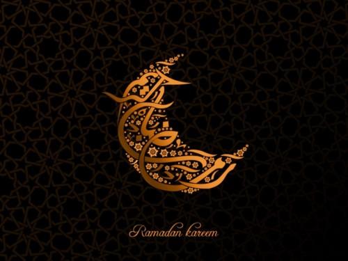 ramadan 2016 (5)