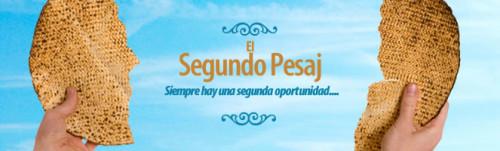feliz Pesaj pascua  (1)