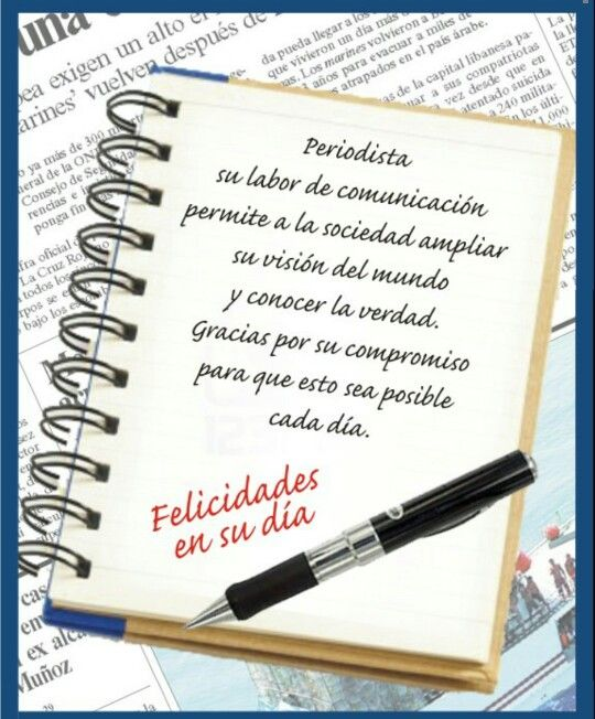 Frases Día del Periodista (15)