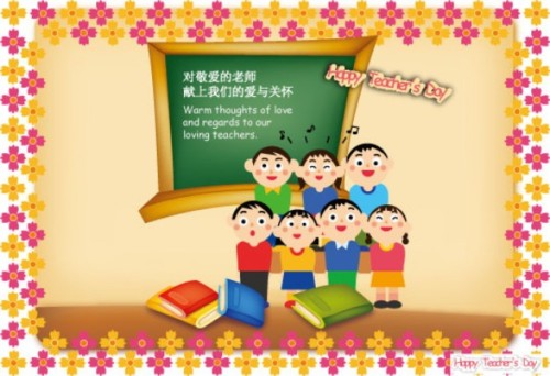 animadas-de-maestros-20072