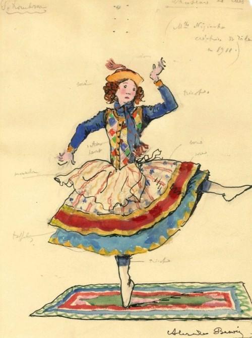 Felíz día de la danza  (4)