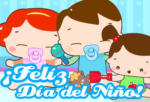 Mensajes Felíz Día del Niño  (1)