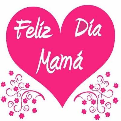 Frases Día de la Madre (5)