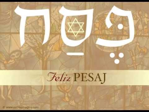 feliz Pesaj pascua  (5)